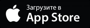 "Приложение ""АЗС Башнефть"" на iOs"