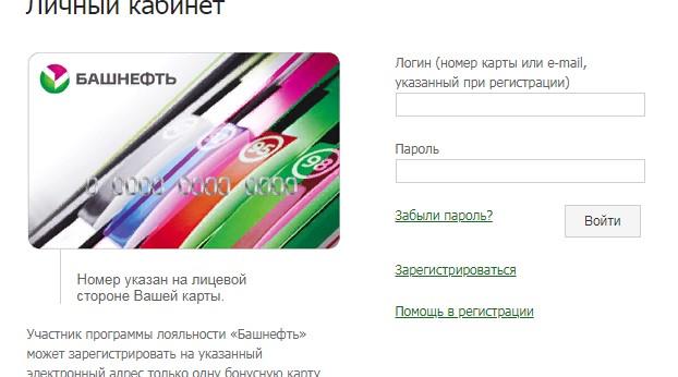 Сайт для Корпоративных клиентов
